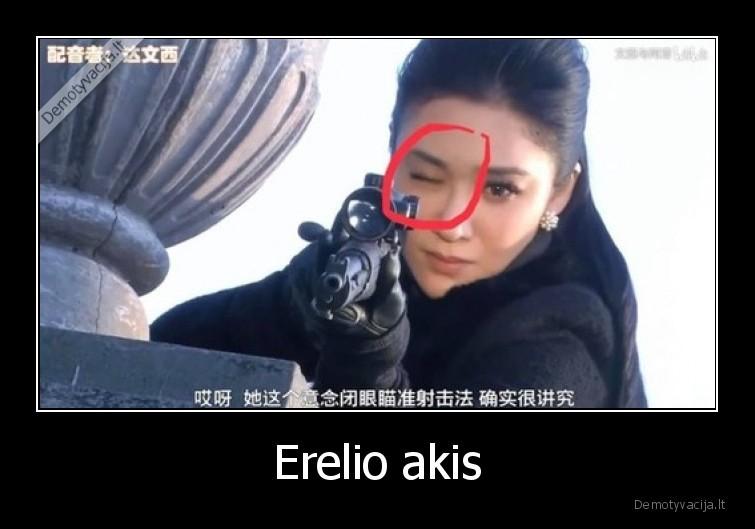 Erelio akis