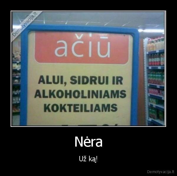 Nera Uz ka