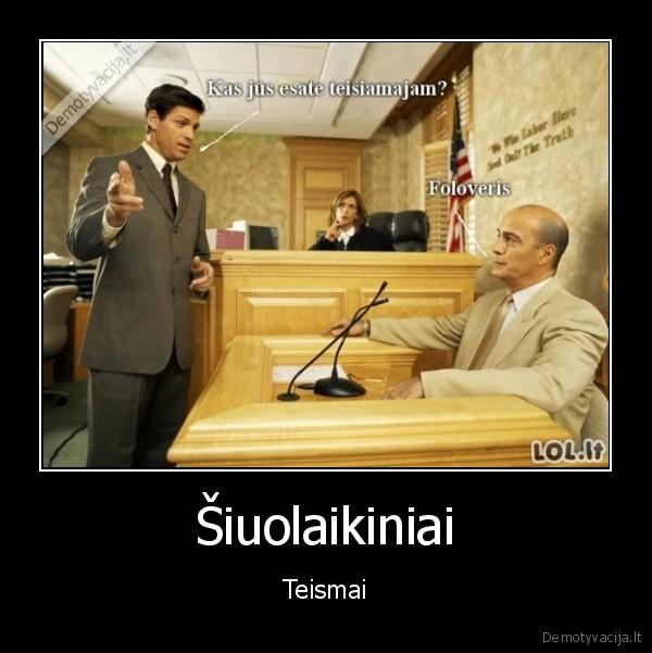 Siuolaikiniai Teismai